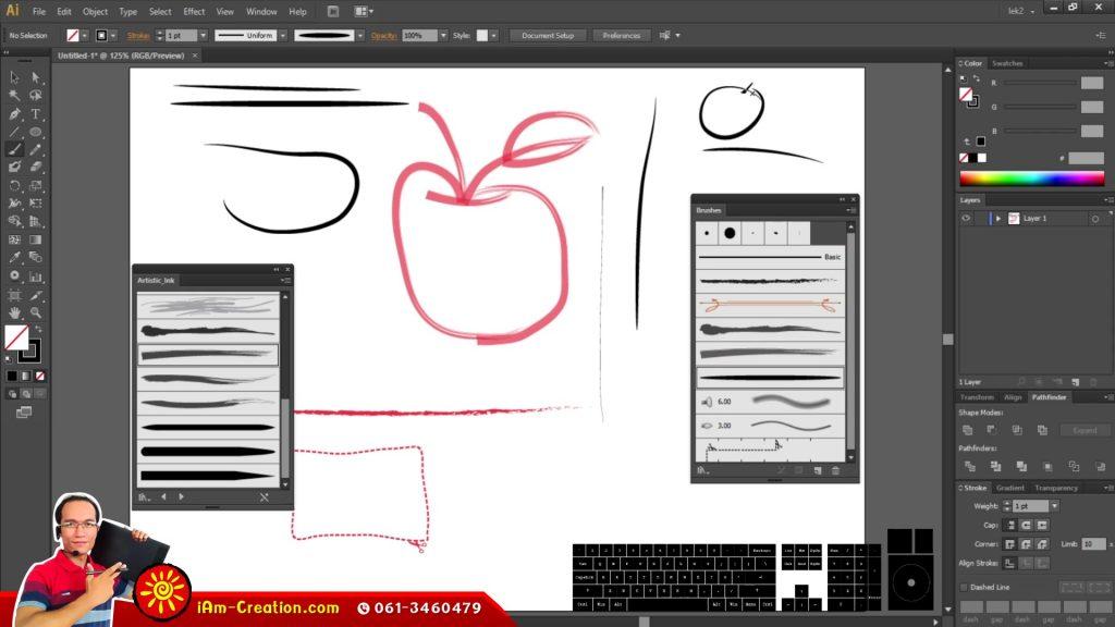 AI07 การใช้เครื่องมือวาดรูป