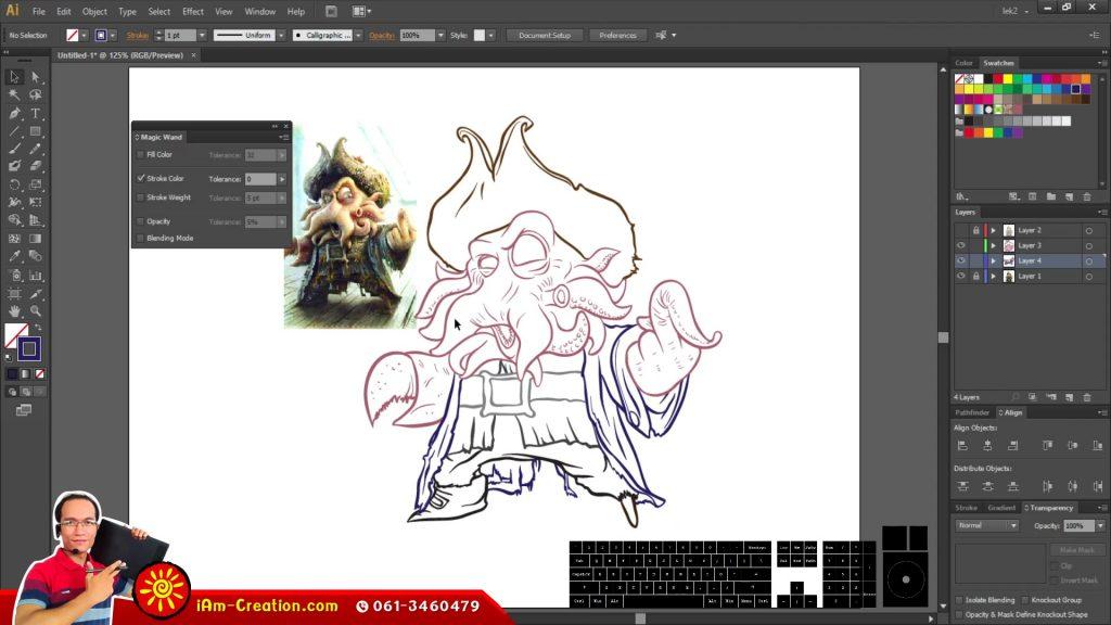 AIEX02 การวาดการ์ตูนจากรูปภาพ Part A